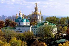 Kiev Airport Transfers